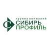 Сибирь-Профиль