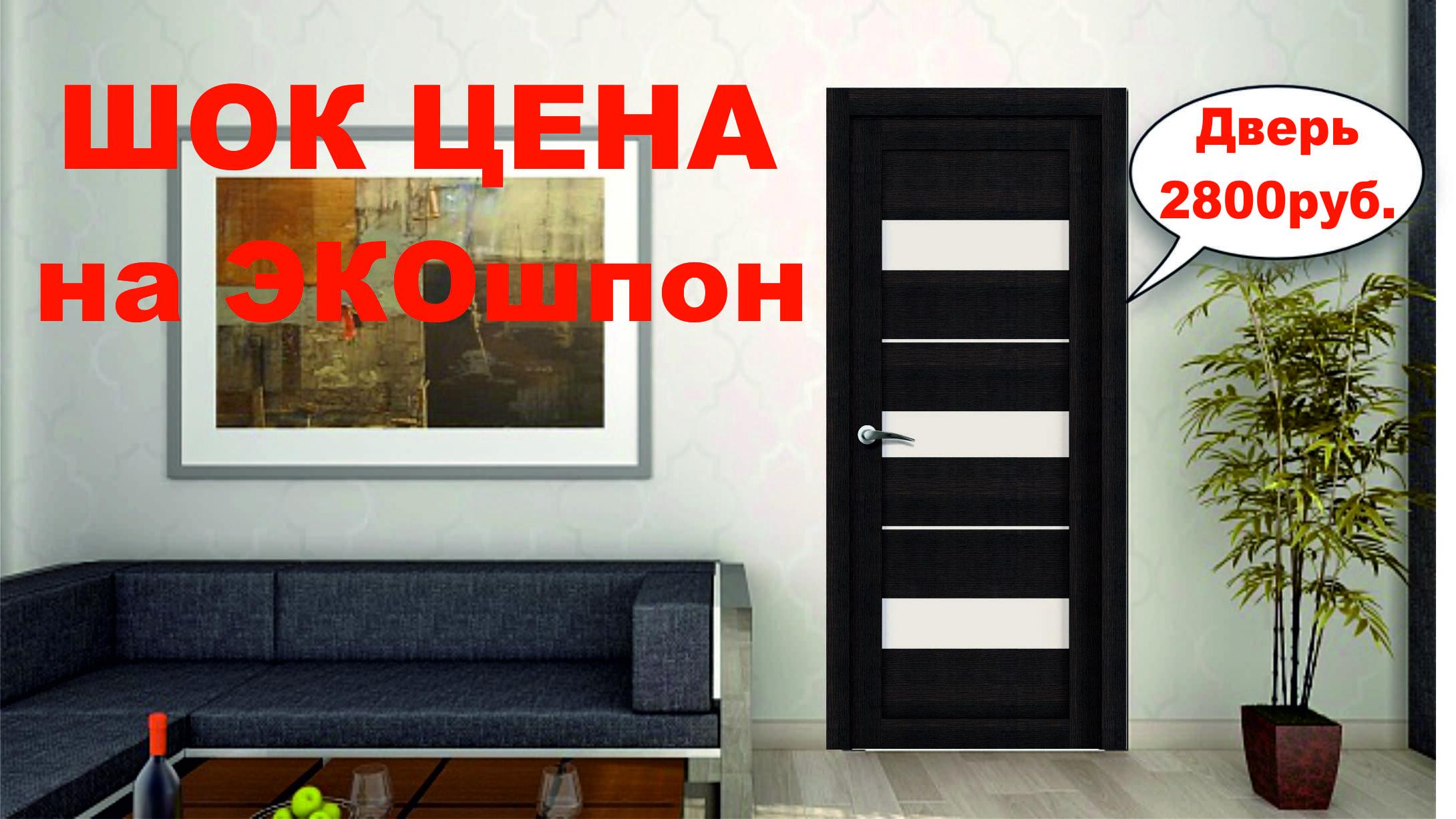 Плакат Мастер и К дверь280
